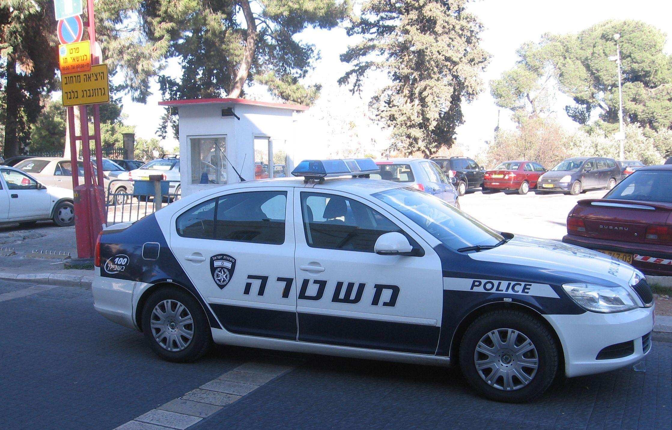 Policía israelí detiene el gobernador palestino del distrito de Jerusalén