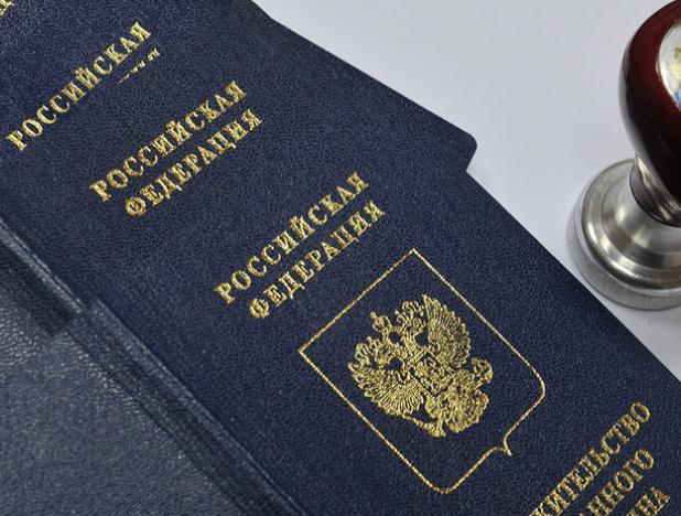 Rusia con sus nuevas políticas migratorias abre las puertas a los ciudadanos del mundo