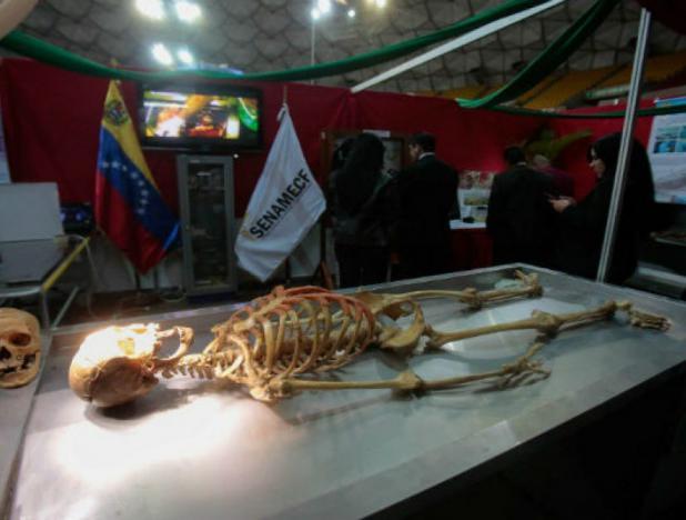 Expo Criminalística 2018 abrirá sus puertas en el Poliedro de Caracas