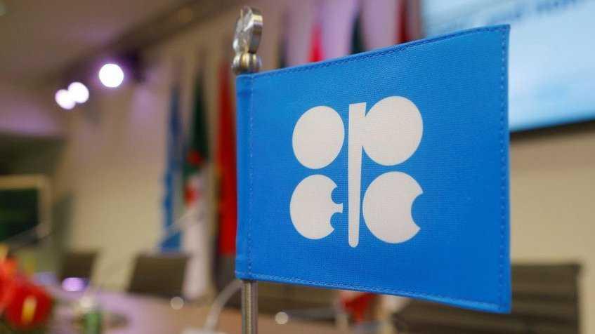 Catar abandonará la OPEP en enero de 2019