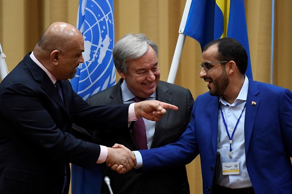 Un paso por la Paz: Anuncian tregua entre Gobierno de Yemen y rebeldes hutíes