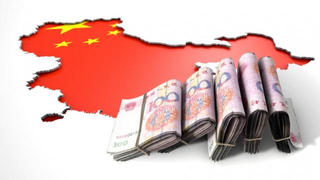 China aumenta préstamos para impulsar turismo en zonas con menos desarrollo
