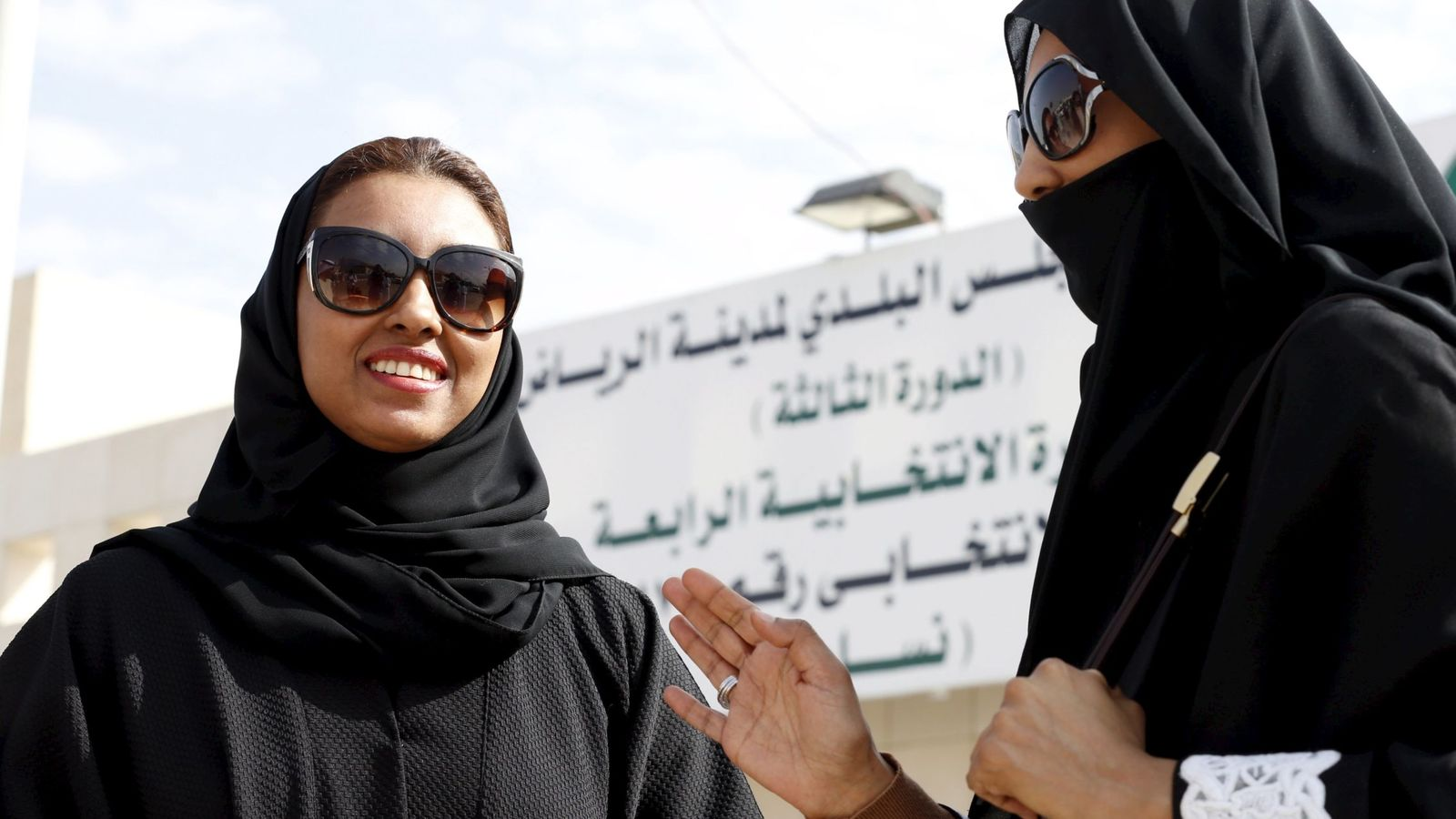 Ley acaba con insólita práctica de divorcios secretos en Arabia Saudí
