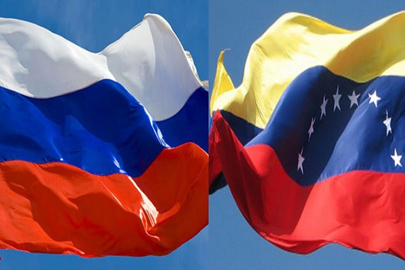 Moscú llama a Latinoamérica a reflexionar sobre agresiones de EE.UU. a Venezuela