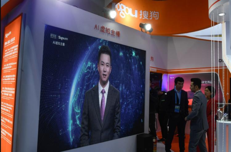La agencia Xinhua presenta la primera moderadora de noticias creada con inteligencia artificial