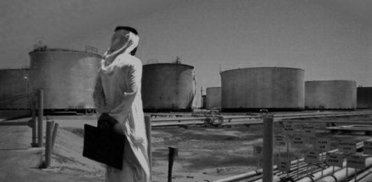Arabia Saudita dólar EEUU