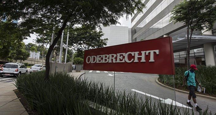 """OEC: El nuevo nombre al que apuesta Odebrecht para """"dejar atrás"""" su historial de corrupción"""