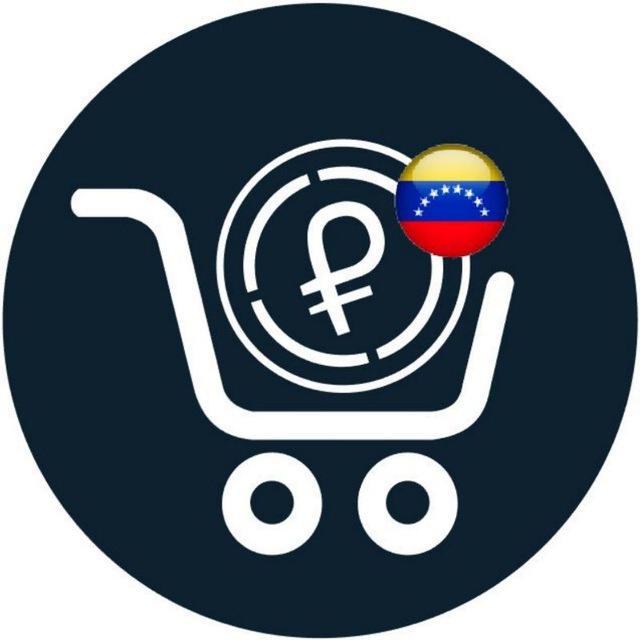 PetroShop amplia la usabilidad de la criptomoneda Petro (Parte I)