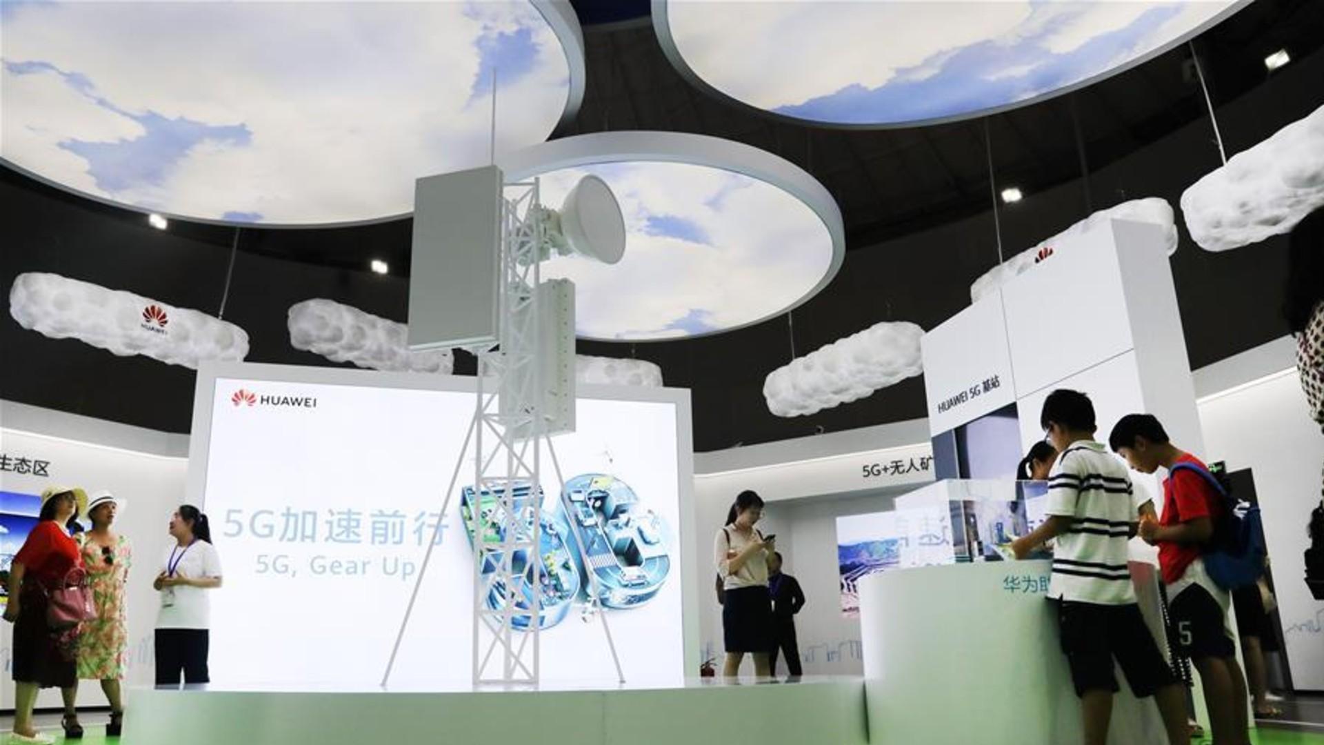 Inicia en China Conferencia Mundial de Inteligencia Artificial 2019
