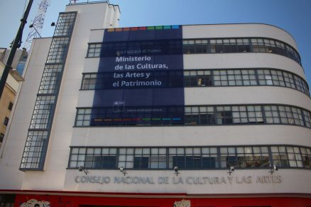 AFUCAP solidariza y apoya llamados a movilizarse del sector artístico-cultural