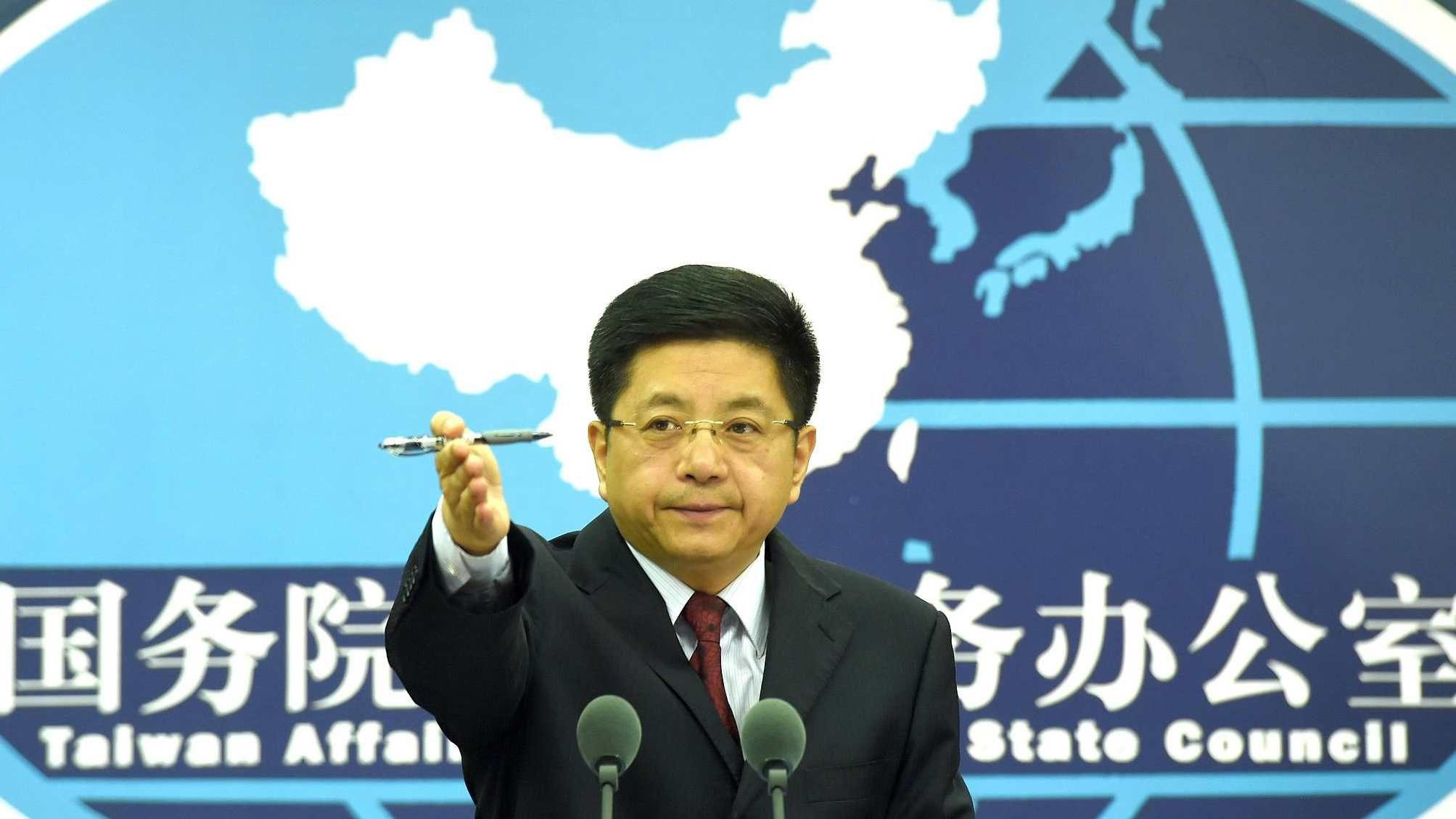 China solicita a Taiwán finalizar confabulación criminal en Hong Kong