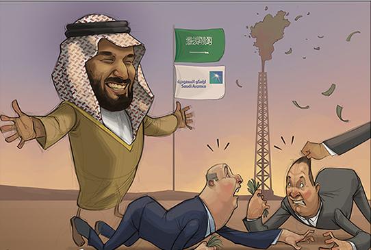 Arabia Saudí privatizará la mayor petrolera mundial en un complot antirruso