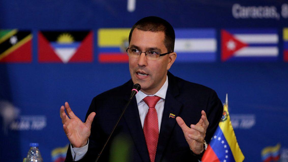 Por inhumano e ilegal: Canciller Arreaza rechaza convocar el TIAR contra Venezuela