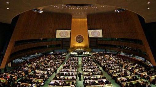 Venezuela denunciará ante la ONU agresiones de los gobiernos de EE.UU. y Colombia