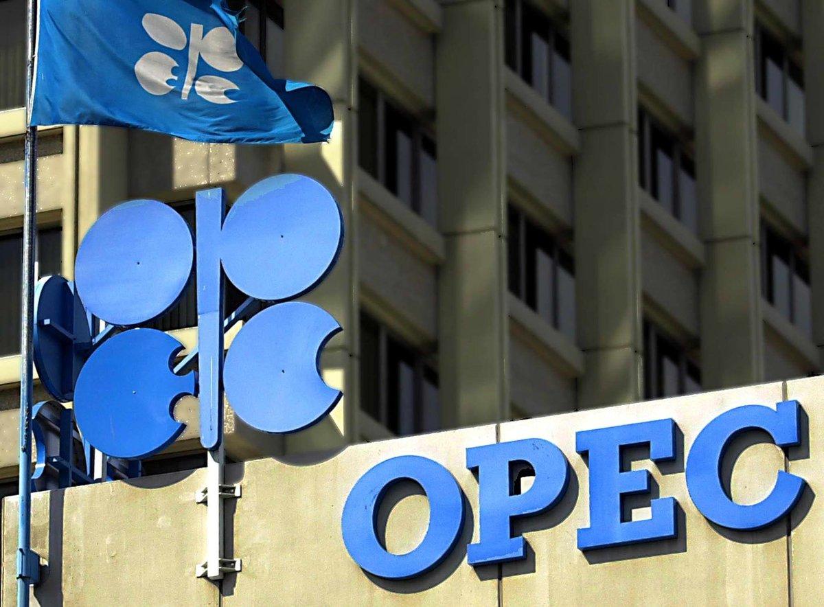 La OPEP se posicionará este jueves sobre el acuerdo de recorte petrolero, según EAU