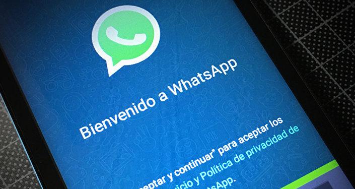 La novedad de WhatsApp que te salvará de los grupos indeseados