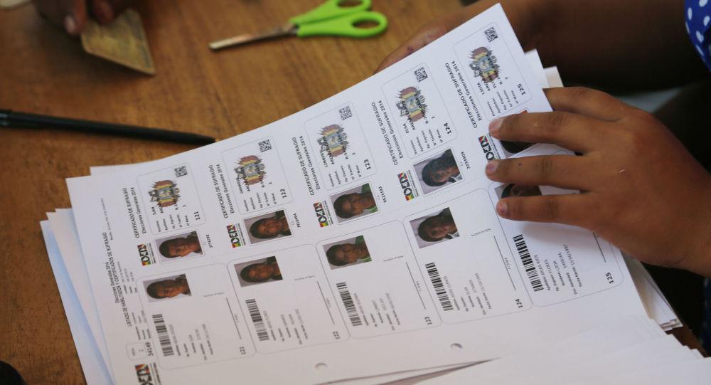Elecciones en Bolivia: Denuncian la difusión de noticias falsas respecto a supuesto apoyo a Carlos Mesa