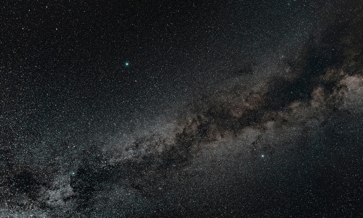 ¿Es posible vivir fuera de la Tierra? Detectan oxígeno en otra galaxia