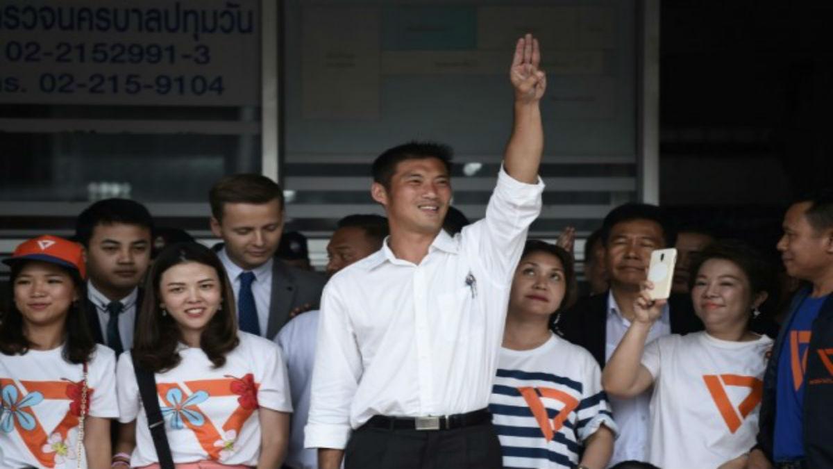 El Tribunal Constitucional de Tailandia disuelve al partido opositor Nuevo Futuro