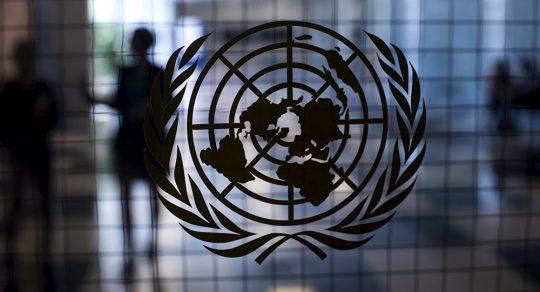 Unidos en la Ciencia 2020: La iniciativa de la ONU que advierte sobre peligros del calentamiento global