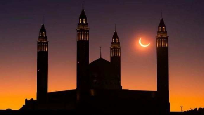 Eclipse 'Anillo de fuego' : ¿Cuándo y dónde se podrá apreciar?
