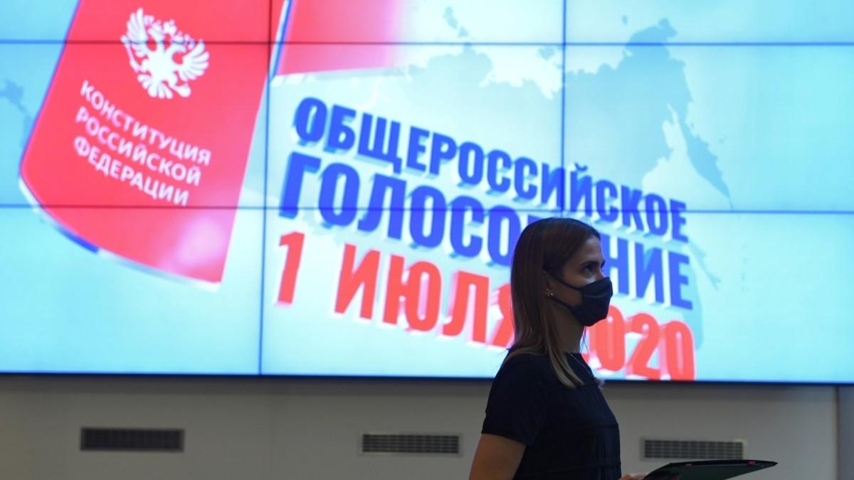 Rusia lleva a cabo último día de votación para las enmiendas constitucionales