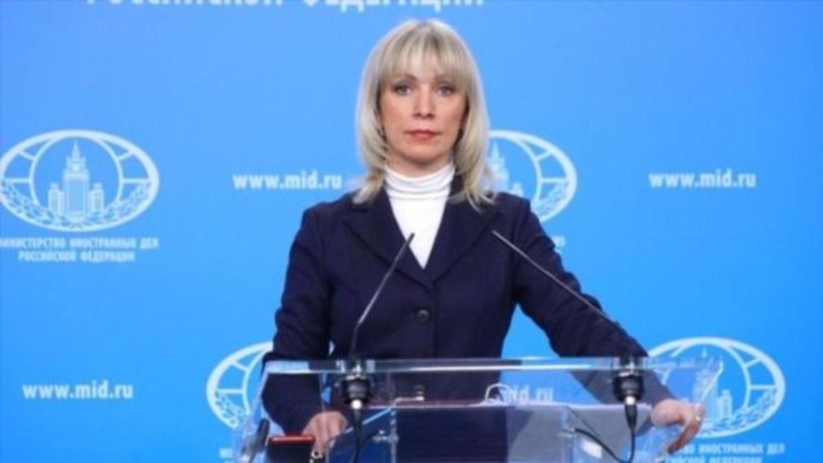 Cancillería rusa repudia sanciones de Ucrania contra Nicaragua