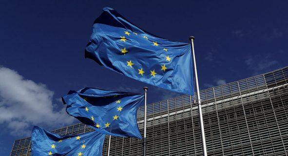 Unión Europea: