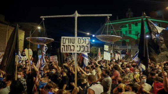 Israelíes vuelven a protestar contra Netanyahu por corrupción