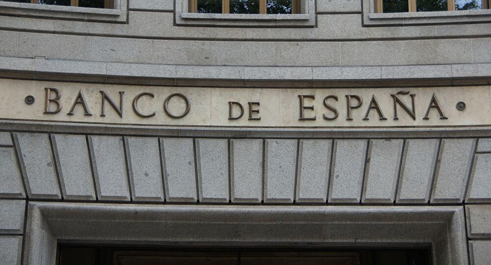 El Banco de España llama al acuerdo político ante una recuperación «frágil»