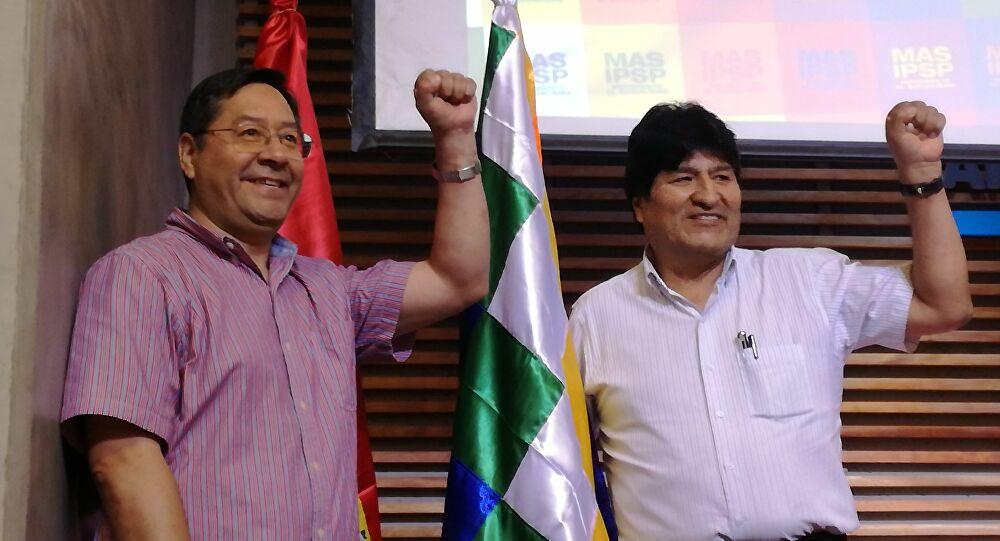 Tribunal de Bolivia rechazó recurso contra partido de Evo Morales que pretendía dejarlo fuera de la carrera electoral