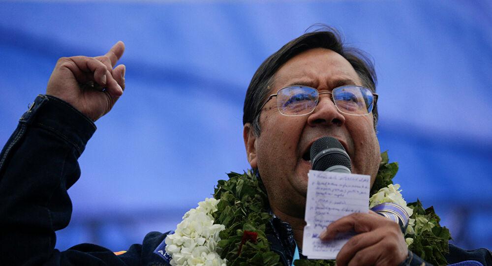 """""""Hemos recuperado la democracia y la esperanza"""", aseveró Luis Arce tras vencer en elecciones de Bolivia"""