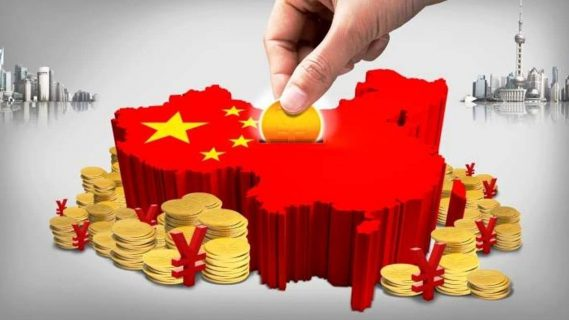 PIB de China crece en un 4,9% interanual durante el tercer trimestre del año
