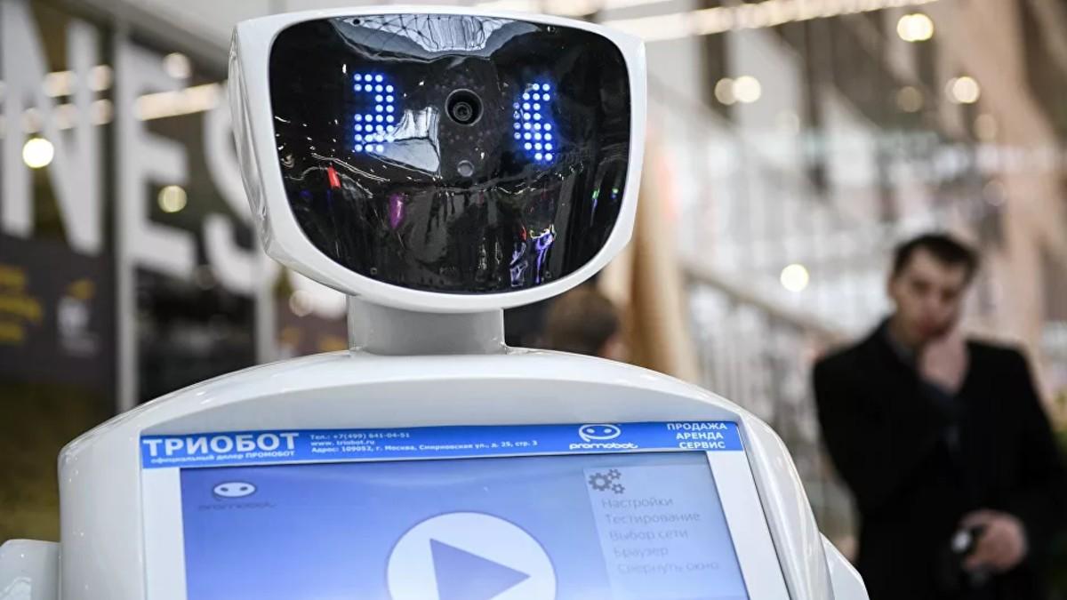 Conozca el robot que enseña física, química y biología