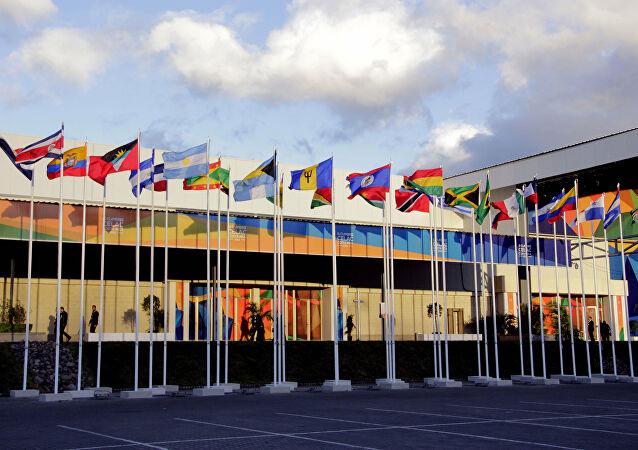 Tras triunfo del MAS, la Celac invita a Bolivia a reactivar su participación en el organismo