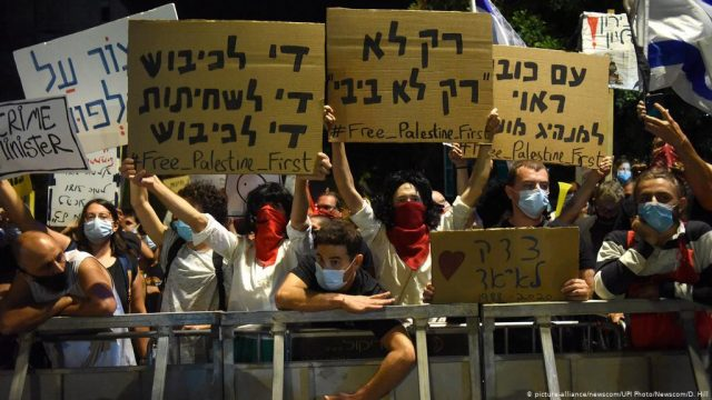 """Trump se ha ido, ahora es tu turno"": Dijeron israelíes a Benjamín Netanyahu"