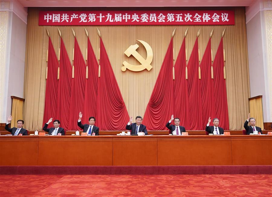 Aspectos destacados del comunicado de la quinta sesión plenaria del XIX Comité Central del PCCh
