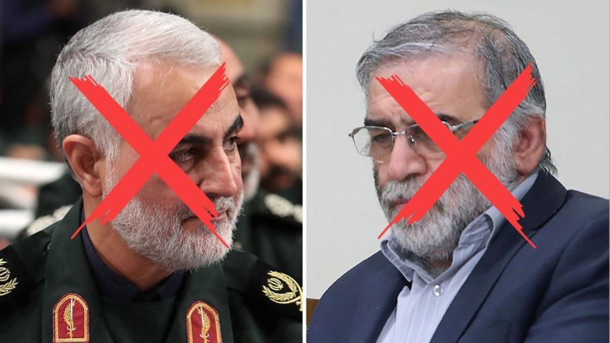 iraní