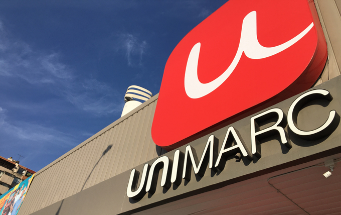 Unimarc y otra firma del mismo holding despiden masivamente a sus trabajadores en plena pandemia