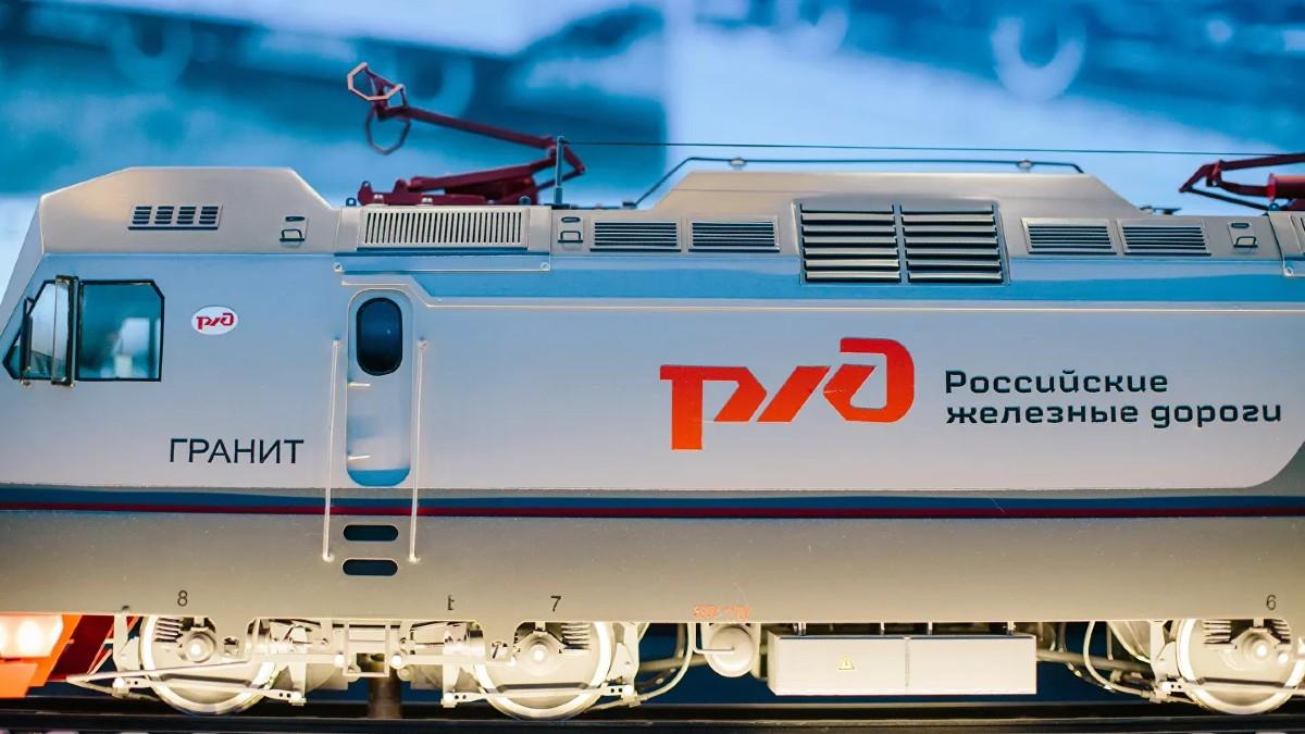 Ferrocarriles de Rusia se ofrece como alternativa ante el bloqueo actual del Canal de Suez