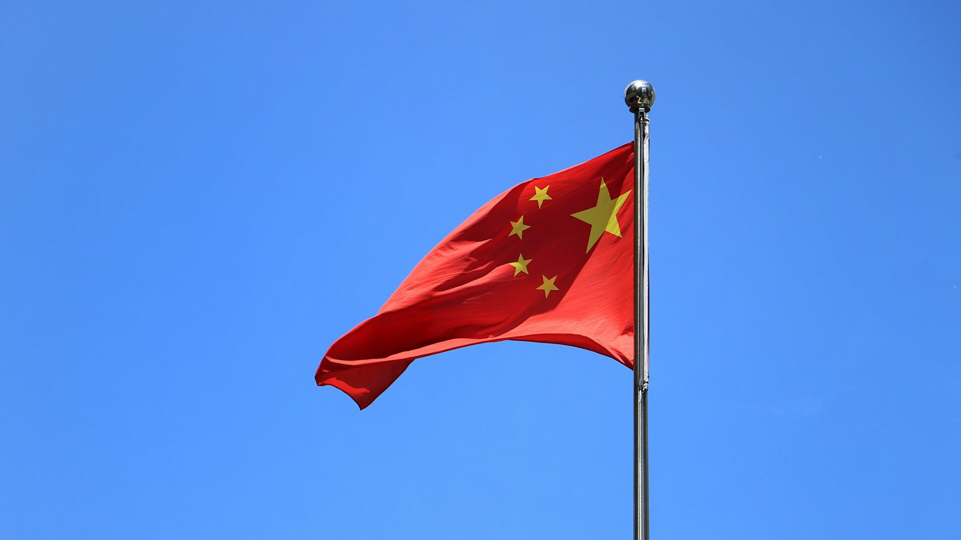 China aplica sanciones a Reino Unido por difundir mentiras y desinformación
