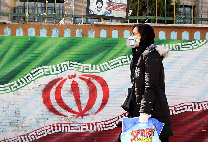 Irán llega a acuerdo entre sus autoridades sobre nuevos requisitos electorales