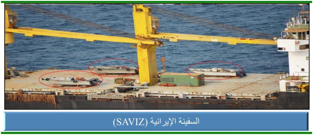 ONU ve con preocupación ataque a barco iraní en el Mar Rojo