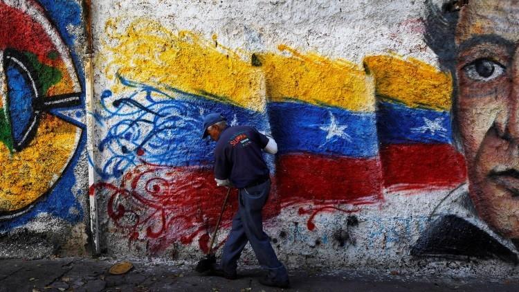 ¡Hipocresía! El reclamo de Venezuela a países que promueven e imponen el bloqueo al país
