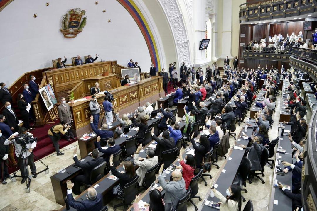 AN Venezuela rectores