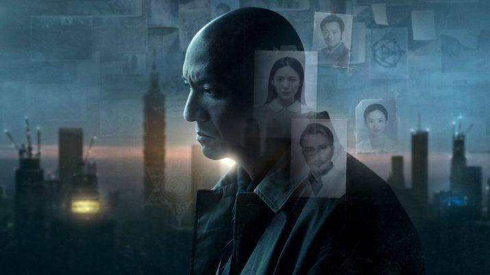 Crítica de cine: 'Transferencia de Almas' (2021), los límites del poder