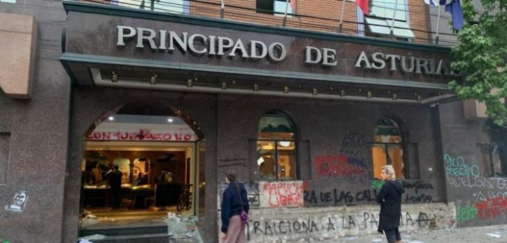 Caso Hotel Principado: Jueza vota en contra de encarcelamiento de jóvenes y afirma que no hay pruebas fehacientes de uso de bombas molotov