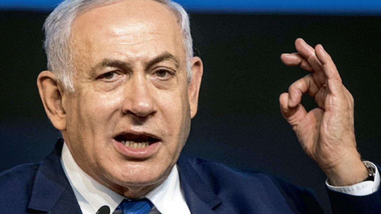 Ultranacionalistas a punto de crear coalición para sacar del poder a Benjamín Netanyahu