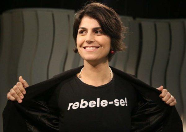 Diputadas, alcaldesas, concejalas y lideresas sociales, sindicales y feministas manifiestan su solidaridad con dirigente brasileña Manuela D'Avila
