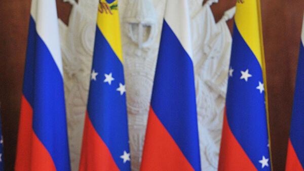 Anuncian encuentro entre cancilleres de Rusia y Venezuela